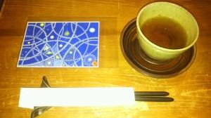 花房 お茶